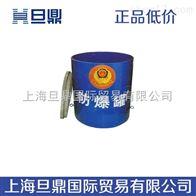 FBG-G1.5-TH101防爆罐,工业设备,防爆毯|防爆罐,特价防爆罐