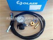 OLAER奥莱尔VG3.250.1 TS2.1充氮工具