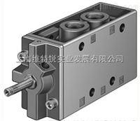 SFAB-200U-WQ10-2SV-M德国费斯托传感器/优势产品
