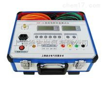 ZZ-1A直流电阻仪