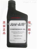 SJ-27Fjun-air有油润滑压缩机润滑油