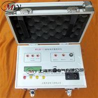 MYLDB-III漏电保护器测试仪