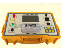 ZZ-5A变压器绕组直流电阻测试仪