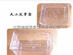 HLN-12內蒙古種子發芽盒