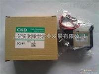 4F620-20-AC220V/Z日本CKD喜开理防爆型先导电磁阀