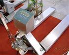 2.5T电子打印叉车秤  电子秤