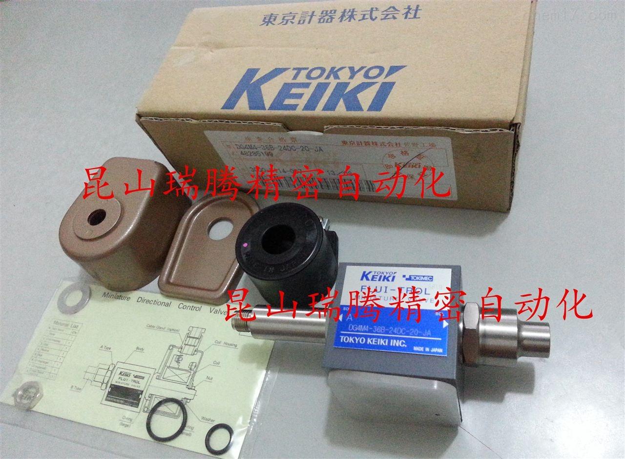电磁换向阀DG4M4-32B-24DC-20-JA-S15东京计器TOKYO KEIKI