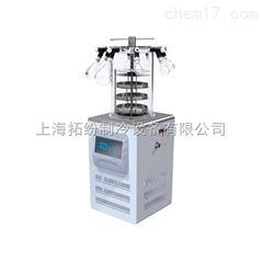 北京冷冻真空干燥机