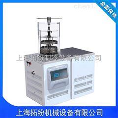 生产型冷冻干燥机  科研冻干机