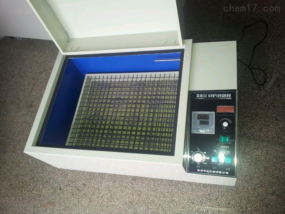 双功能气浴恒温振荡器