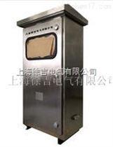 变压器智能风冷控制柜