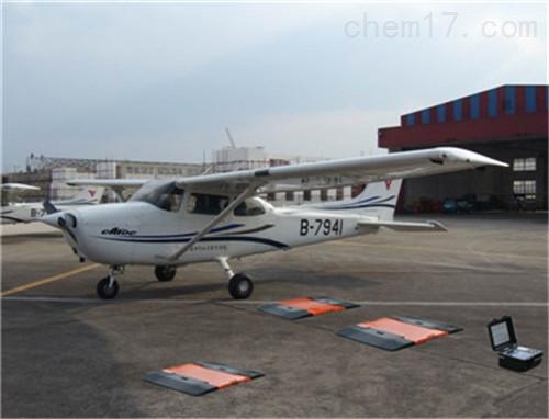 stw-18-stw-18飞机秤重仪极简单操作_便携式飞机重心