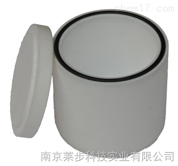 聚四氟乙烯球磨罐 南京莱步科技