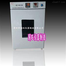 HZ-9612K單層高溫振蕩培養箱
