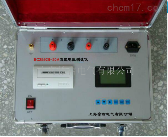 bc2540b-20a-上海直流电阻测试仪厂家-上海徐吉电气