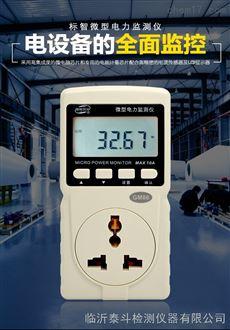 供应山东潍坊标智GM86精密电力监测仪电力测试仪生产厂家