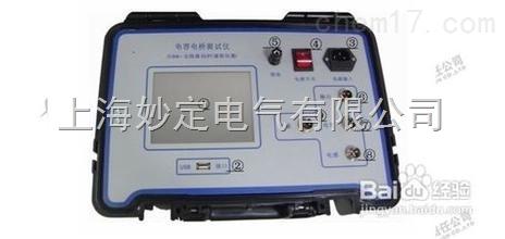 md-200全自动电容电桥测试仪