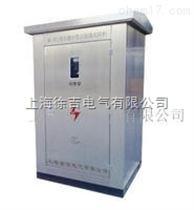 XK-BZJ型变压器中性点接地电阻柜