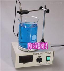 85-2數顯恒溫磁力加熱攪拌器
