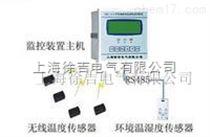 HDKG 重点开关柜、箱变温度检测和环境治理解决方案