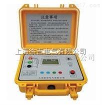 BCM(B型)绝缘电阻测试仪