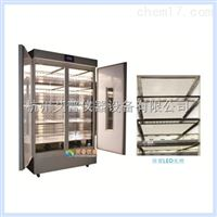 GDN-1000E-4LED光照培養箱光照箱種子發芽箱培養箱恒溫箱1000L