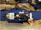 A2FO12/61R-PBB06 A2F德国力士乐斜轴式定量泵,REXROTH定量泵