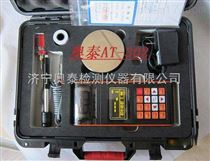 AT-302純銅鍛件壓力容器硬度計|里氏硬度計廠家