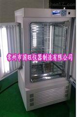 MGC-250P高配智能光照培养箱