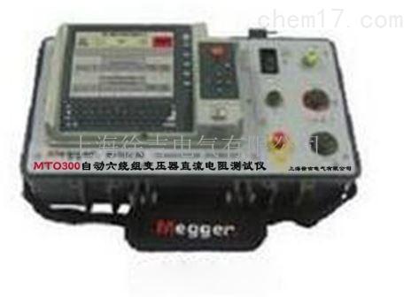 直流电阻测试仪电阻测量