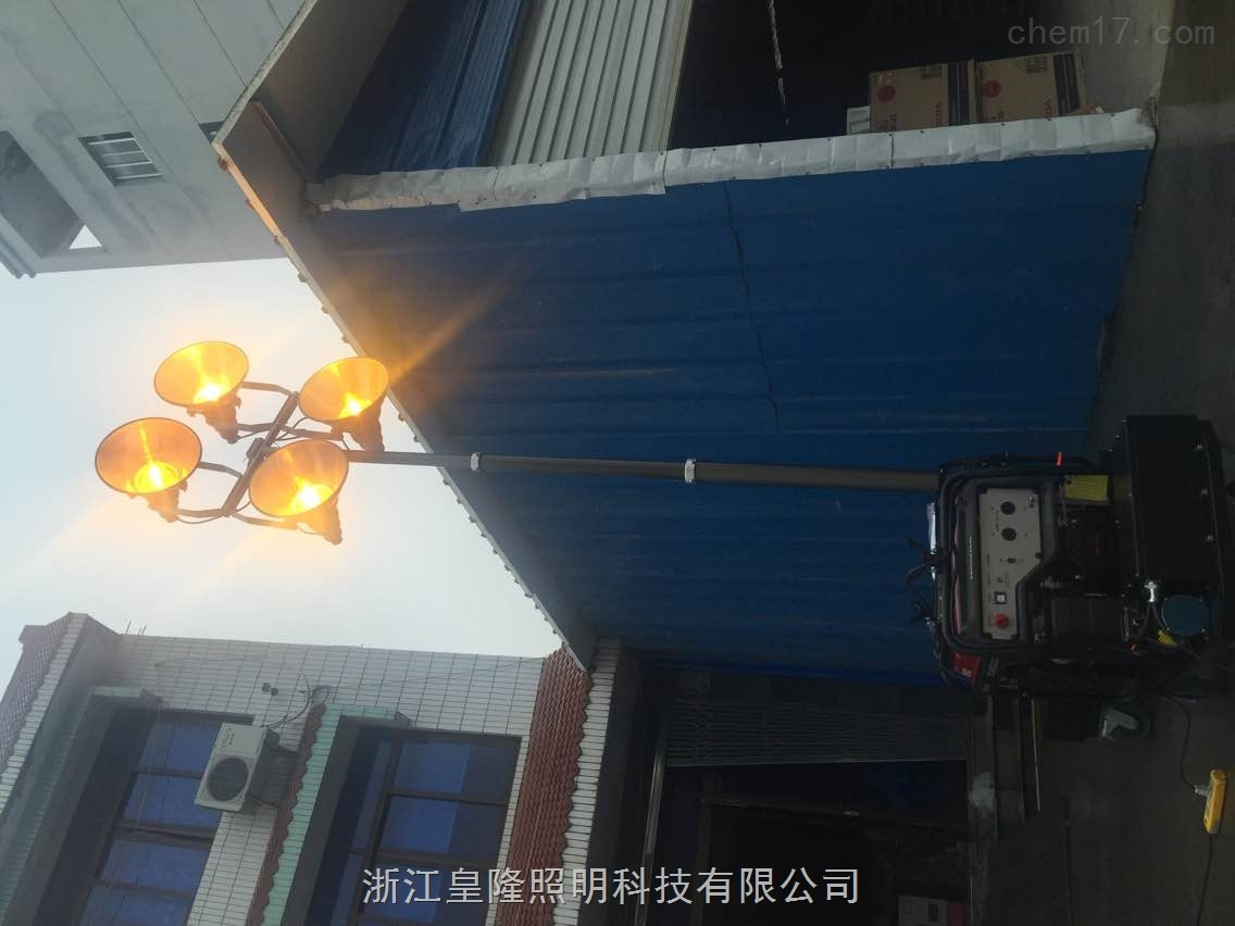 *自动泛光工作灯/*大型移动照明车
