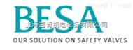 250系列上海富肯Besa安全閥249-CR 250系列價格*