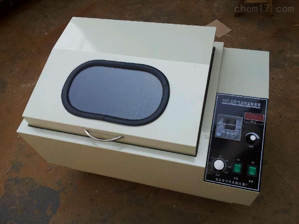 台式大容量恒温振荡器