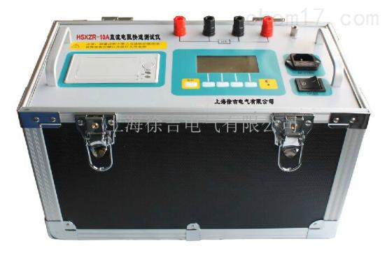 用传统的方法(电桥法和压降法)测量