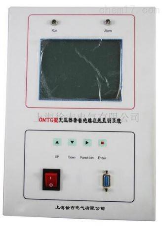 型变压器套管绝缘在线监测系统厂家