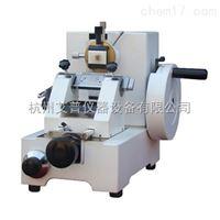 HHQ-1508石蠟切片機-病理切片機-組織切片機