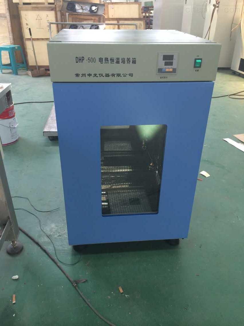 不锈钢电热恒温培养箱