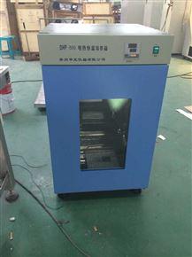 DHP-500不锈钢电热恒温培养箱