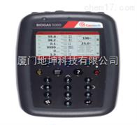 BIOGAS 5000在線紅外沼氣分析儀