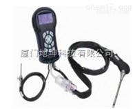C 200便攜式綜合煙氣分析儀