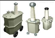 LYYD-50KVA/100KV试验变压器