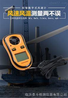 供应东营威海标智GM8908高精度微风测量风速计热敏式风速仪风量仪厂家价格