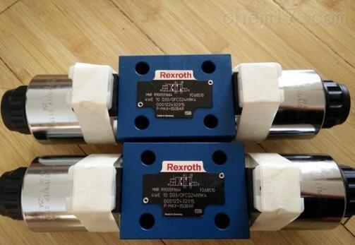 德国力士乐Rexroth电磁阀价格型号