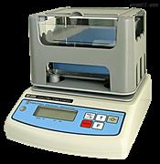 典当行专用黄金白银纯度检测仪