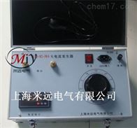 SLQ-82-50A电流发生器