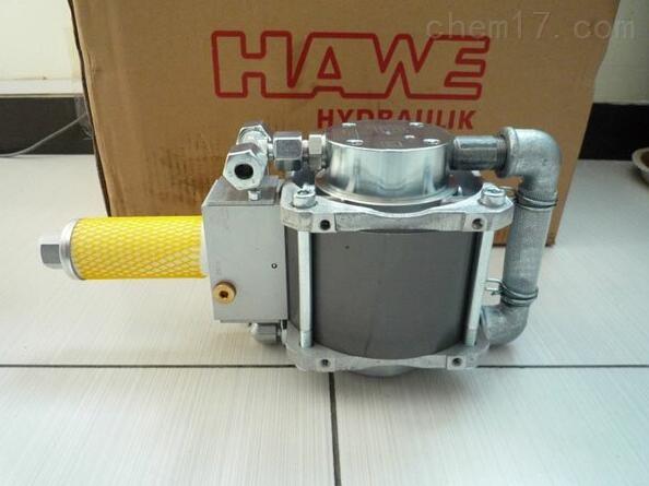 德国HAWE哈威柱塞泵100%原装正品
