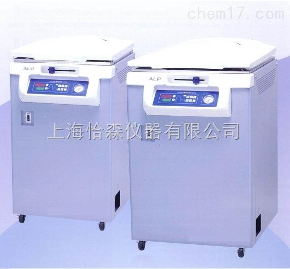 日本CL-40M热蒸汽灭菌器