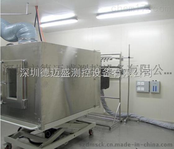 德迈盛5匹空调焓差实验室