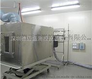 DMS-HCS德迈盛5匹空调焓差实验室