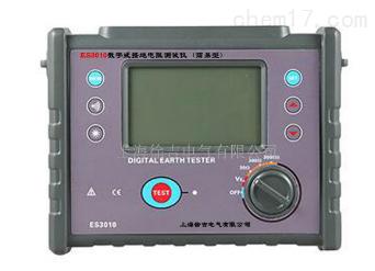 电力检修仪器仪表 广州征能科技仪表 > es3010上海数字式接地电阻测试